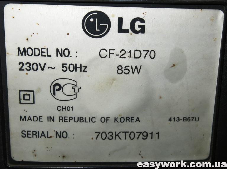 Наклейка на телевизоре с указанием модели