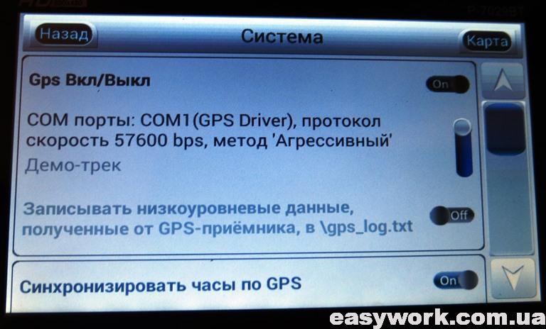 Номер COM порта