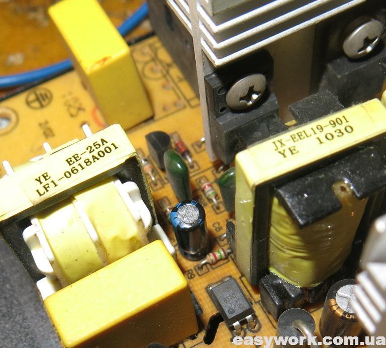 Замена конденсатора