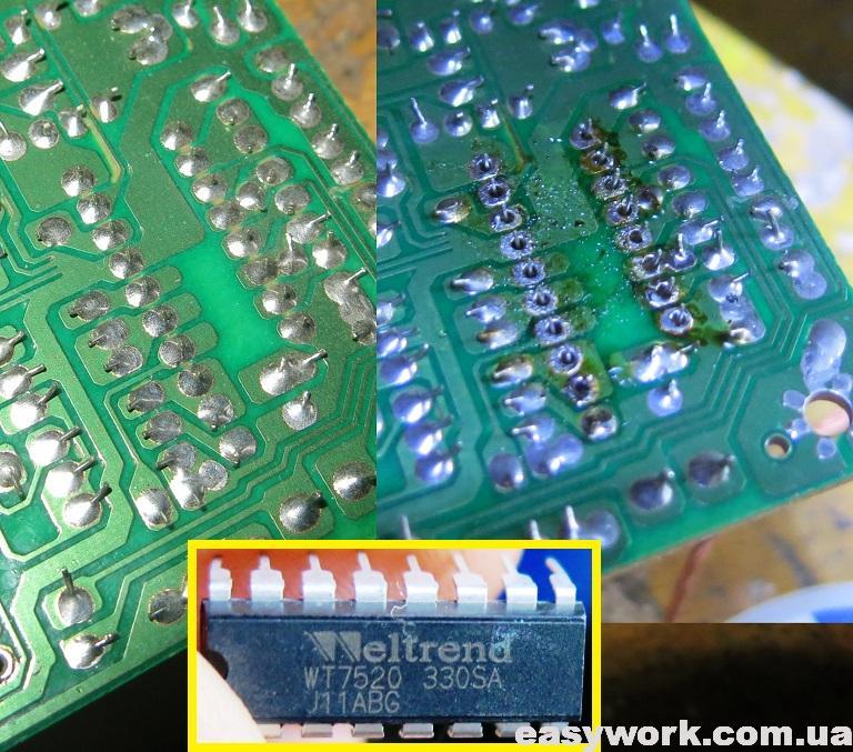 Замена микросхемы с CG8010 на WT7520