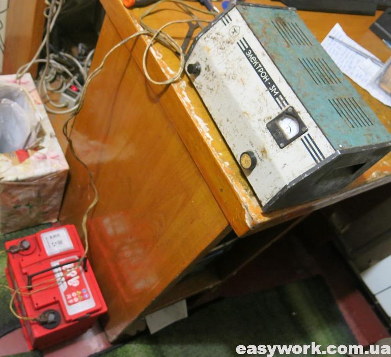 Отремонтированное зарядное устройство Электрон 3М