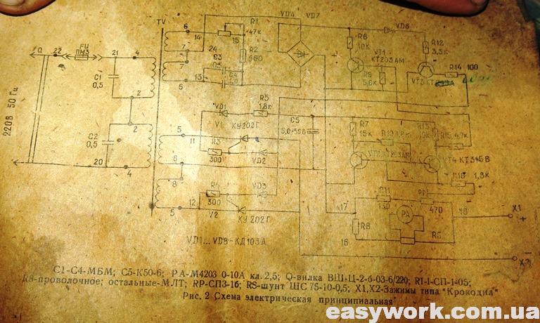 Принципиальная схема устройства Электрон 3М (на бумаге)