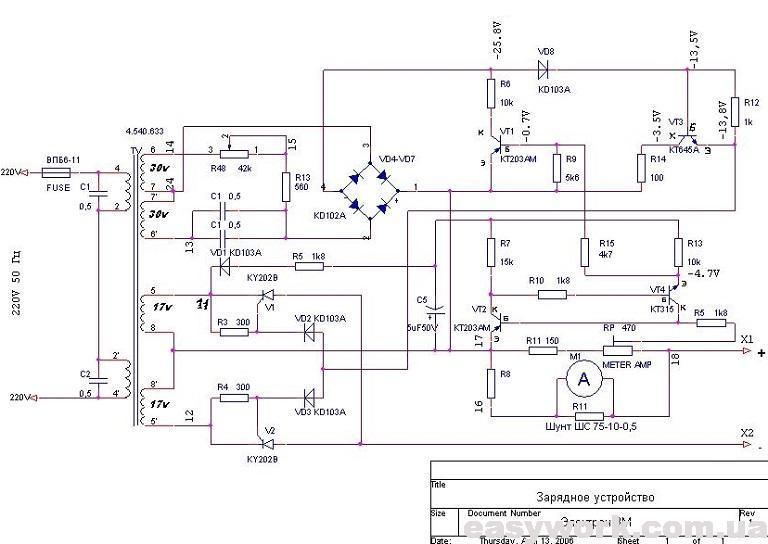 Принципиальная схема зарядного устройства Электрон 3М