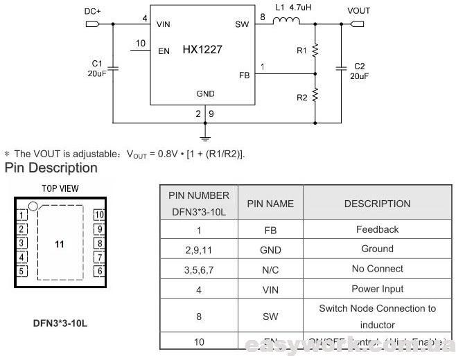 Микросхема HX1227