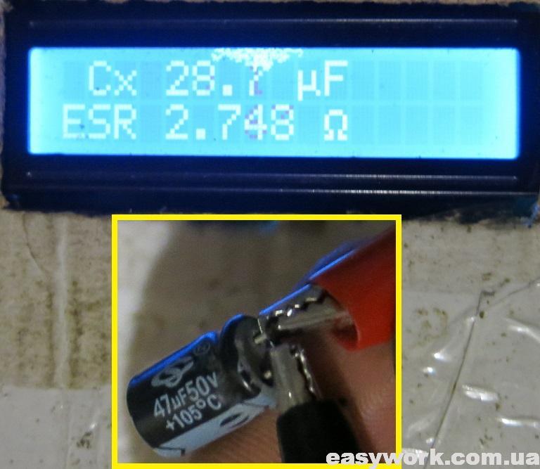 Завышенный ESR конденсаторов