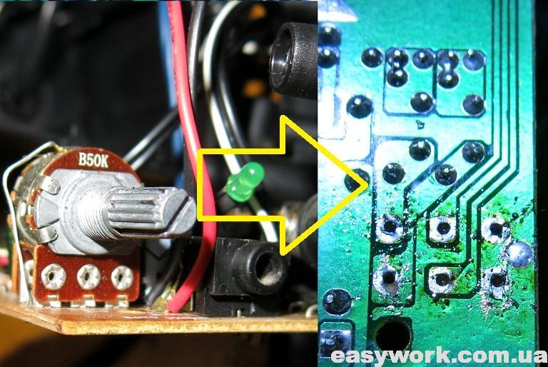 Выпаиваем переменный резистор