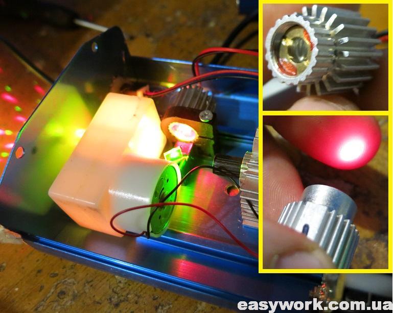 Исправный и неисправный красный лазер
