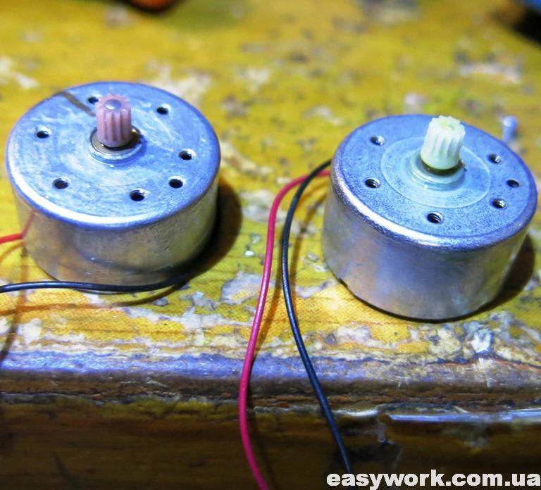 Два электродвигателя