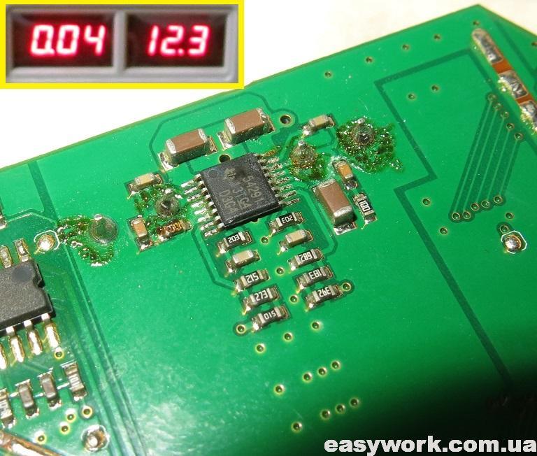 Микросхема Buck Converter TPS54291