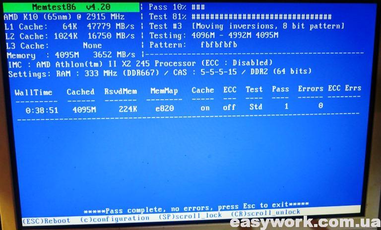 Проверка ОЗУ программой Memtest86