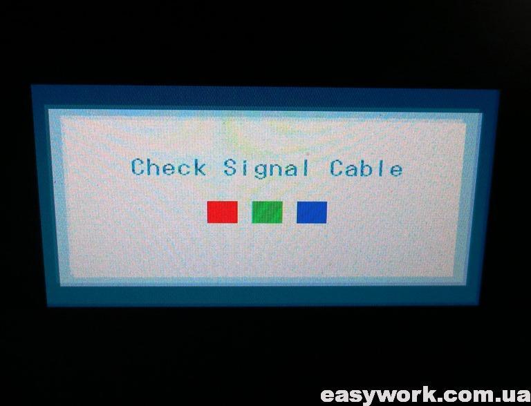 """Табличка """"Check Signal Cable"""""""
