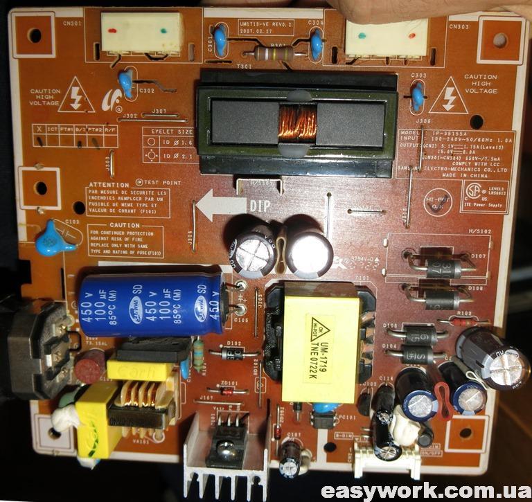 Блок питания IP-35155A