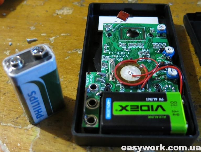 Замена батарейки у мультиметра