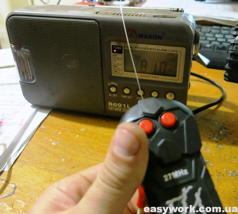 Проверка пульта при помощи радиоприемника