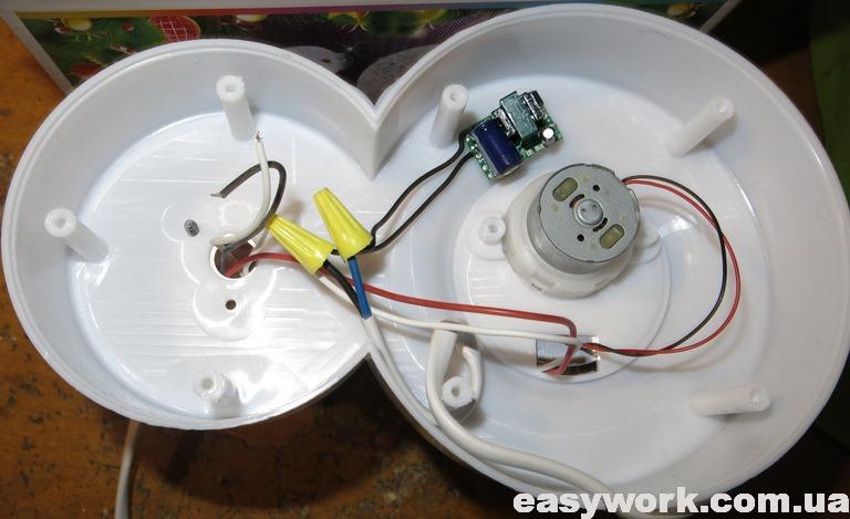 Внутреннее устройство диско лампы
