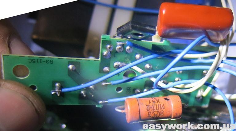 Замена резистора