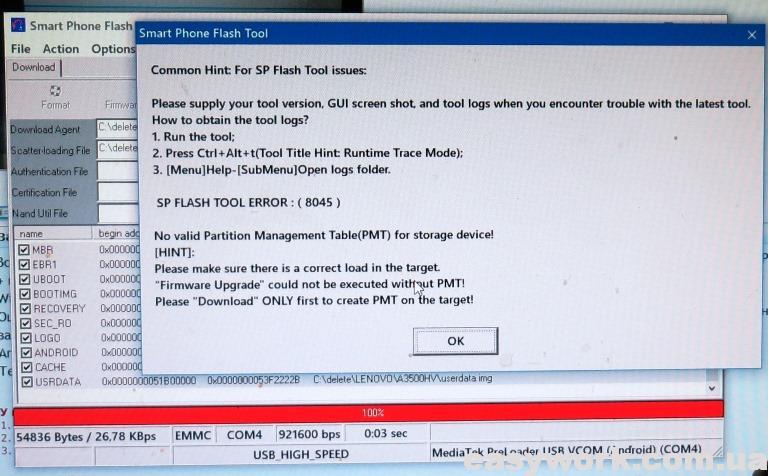 Ошибка 8045 SP FLASH TOOL ERROR