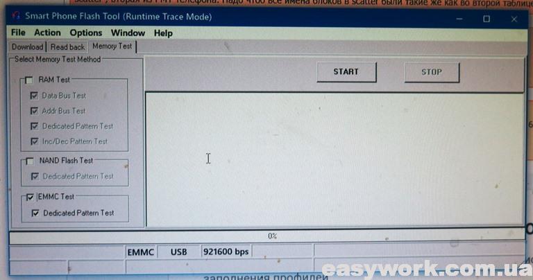 Тест EMMC памяти