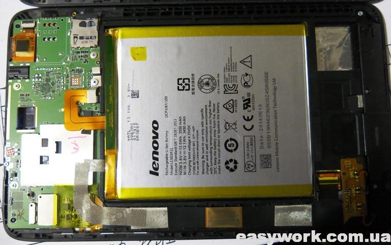Внутреннее устройство планшета LENOVO IdeaTab A7-50 (A3500-H)