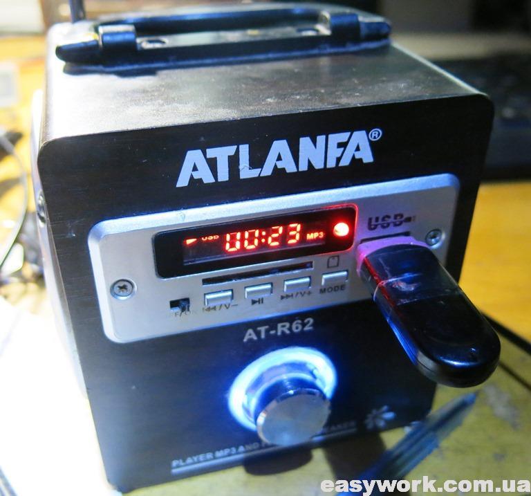 Отремонтированный радиоприемник ATLANFA AT-R62