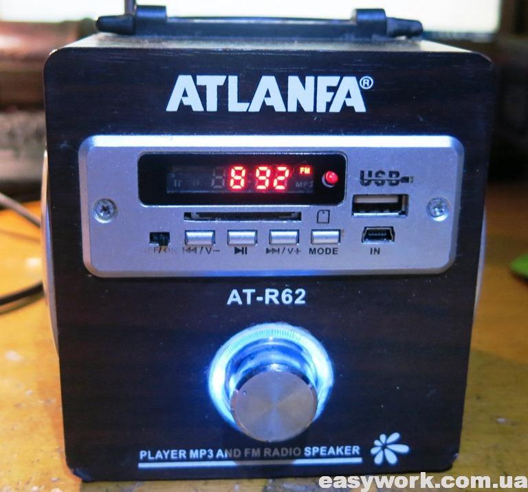 Работа радиоприемника