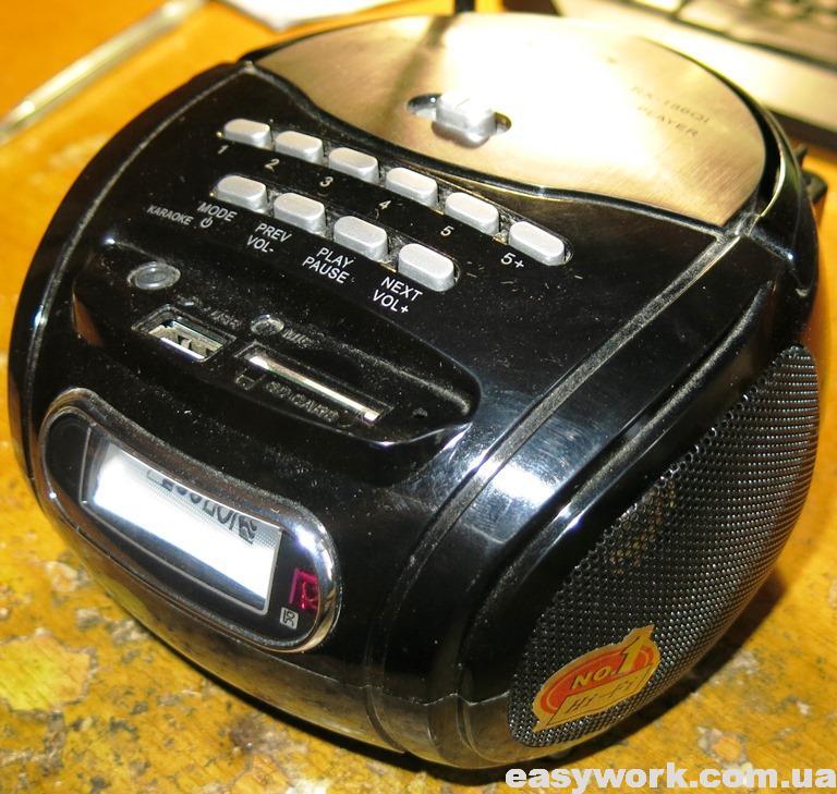 Радиоприемник GOLON RX-186QI