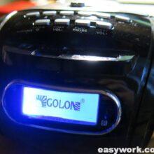 Ремонт радиоприемника GOLON RX-186QI (не ловит)