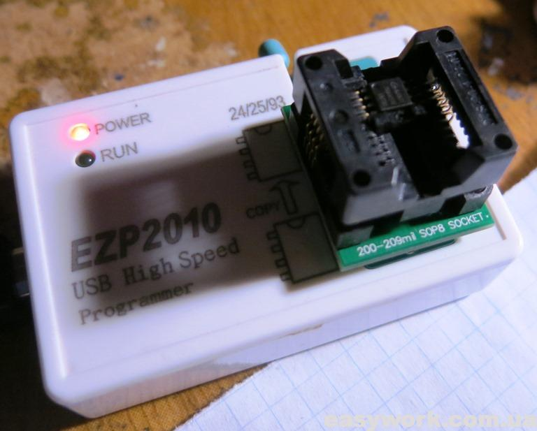 Программатор EZP2010