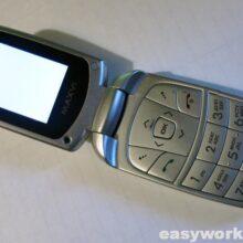 Ремонт телефона MAXVI E1 (белый экран)