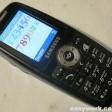 Ремонт телефона SAMSUNG X620 (не работает клавиатура)
