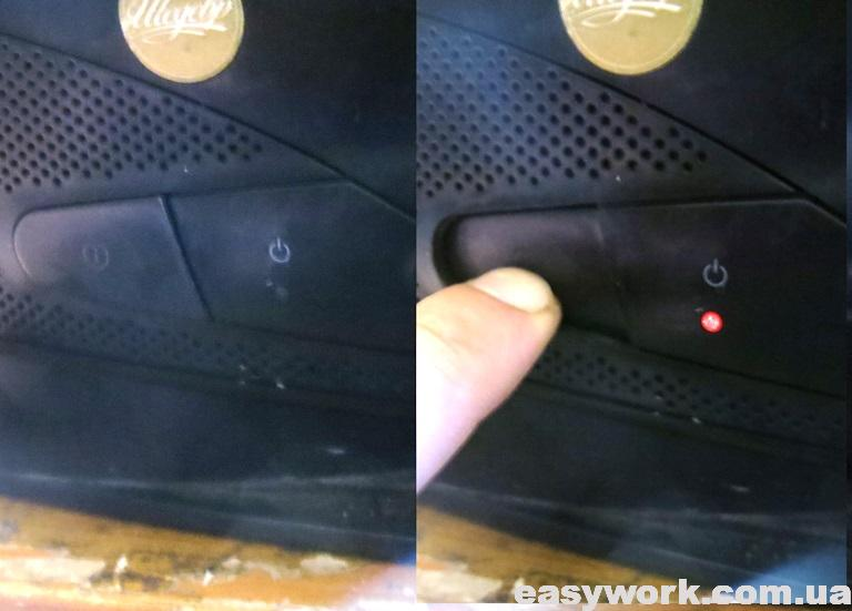 Кнопка включения телевизора