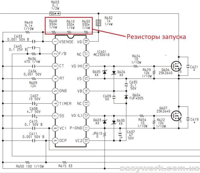 Обвязка микросхемы MCZ3001D