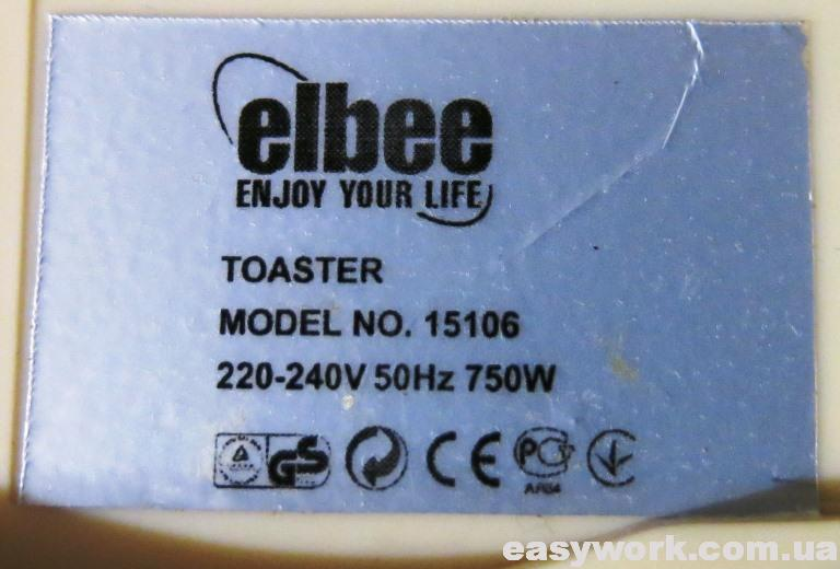 Наклейка с названием модели тостера