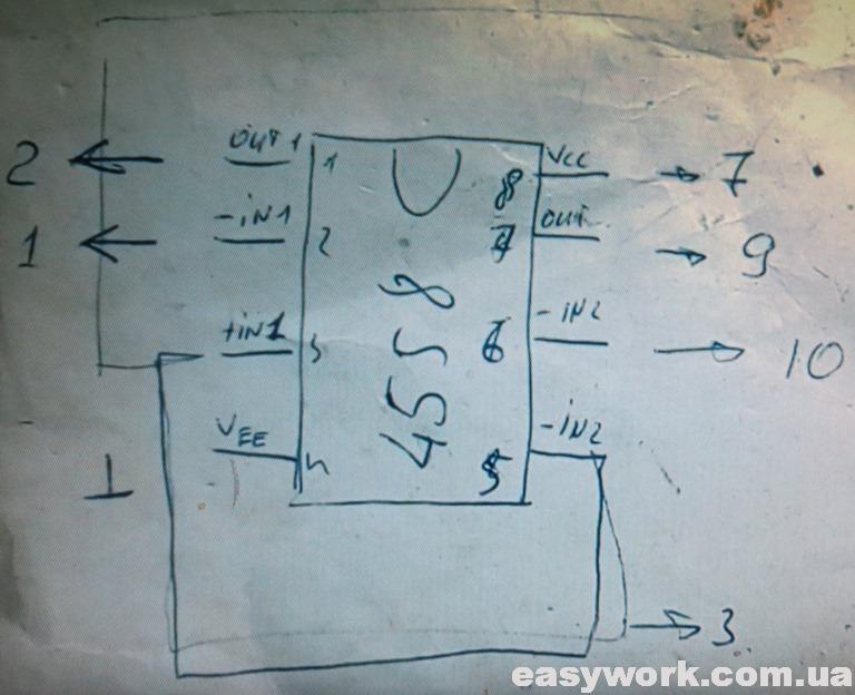 Схема подключения микросхемы 4558
