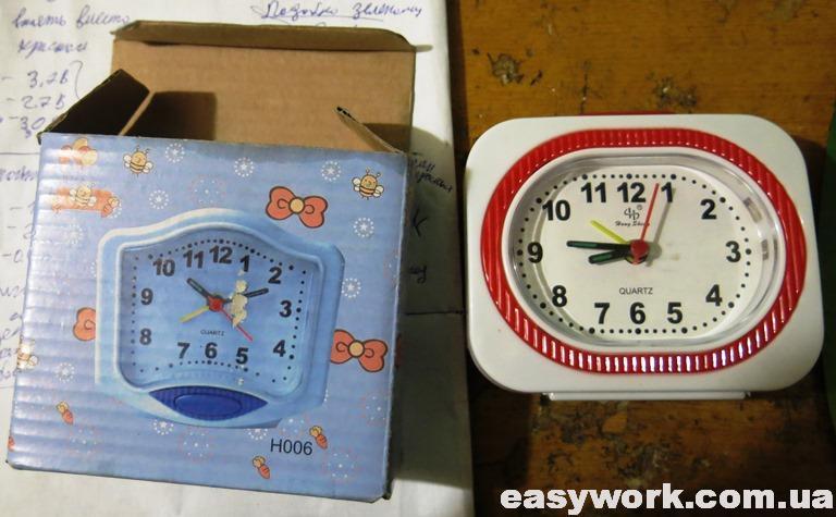 Часы HONG SHENG