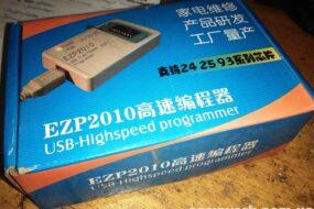 Установка драйверов EZP2010 под Windows 10