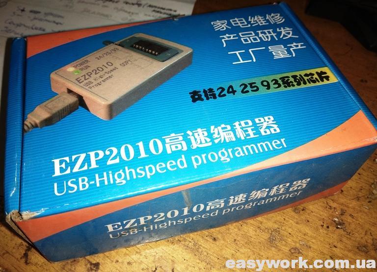 Упаковка программатора EZP2010