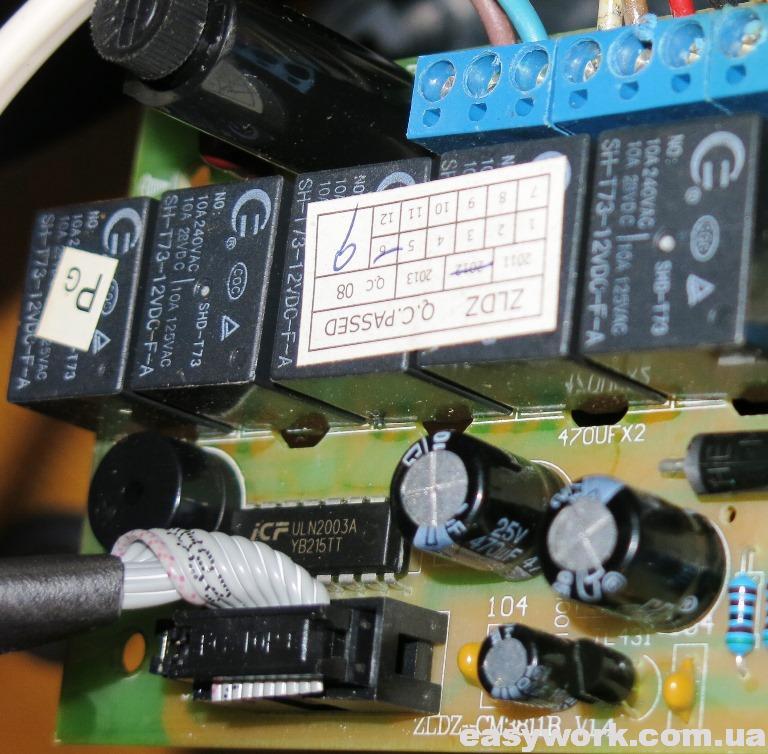 Микросхема ULN2003A и выходные реле