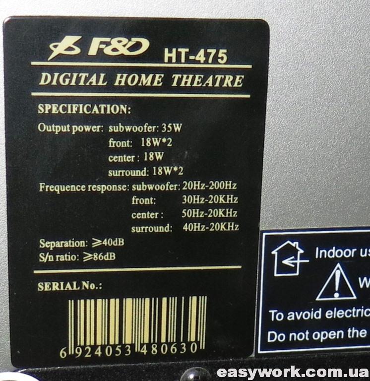 Наклейка с указанием модели устройства