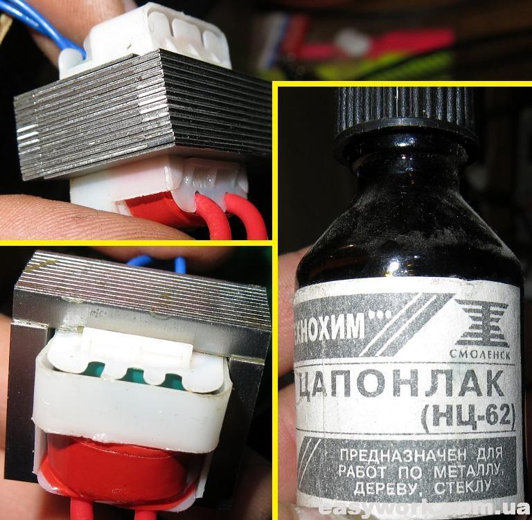 Пропитка трансформатора цапонлаком