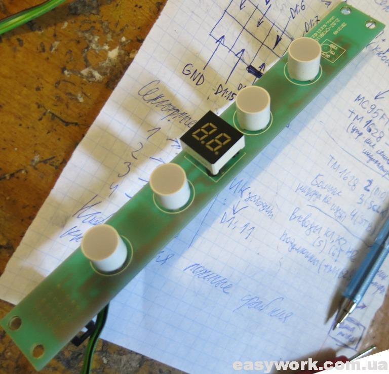 Демонтированные сенсоры и ИК-приемник