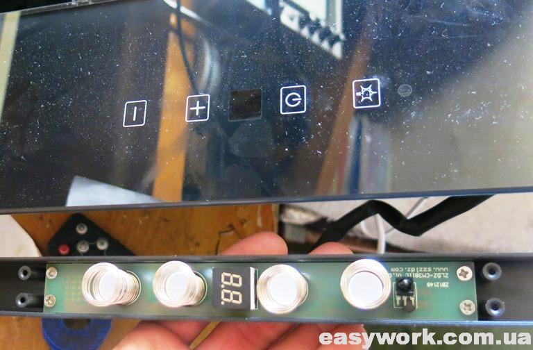 Соответствие между кнопками и стеклом