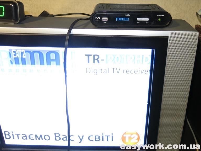 Тюнер Trimax TR-2012HD