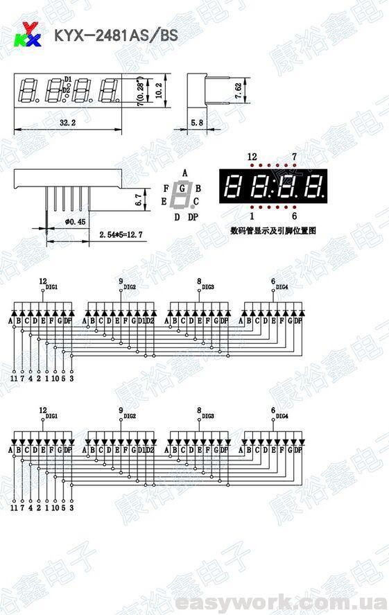 Подключение индикатора KYX-2481AS/BS
