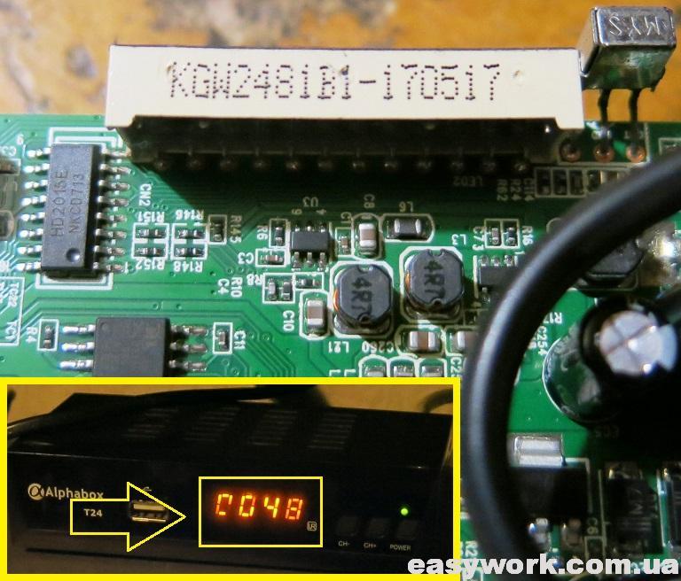 Отсутствие сегмента на индикаторе KGW2481B1