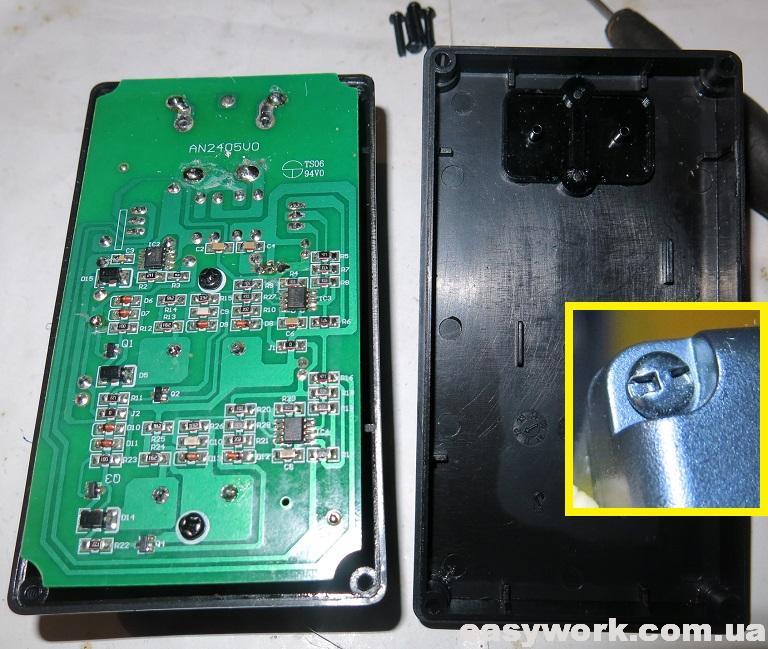 Внутреннее устройство зарядного ANSMANN Powerline2