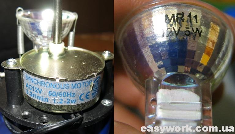 Мощность двигателя редуктора и лампы