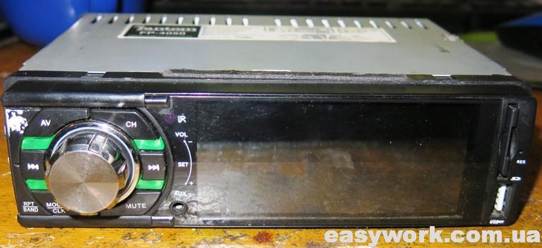Магнитола FANTOM FP-4050