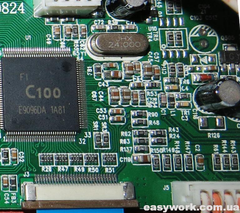Обвязка процессора