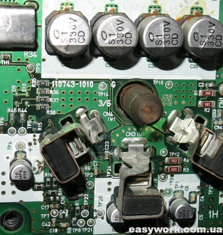 Номиналы резисторов